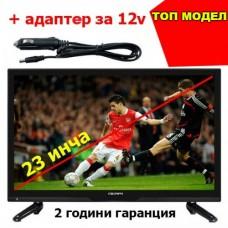 Телевизор 23 инча 12 волта за камион и кола Crown 23133 LED+Адаптер за 12 волта