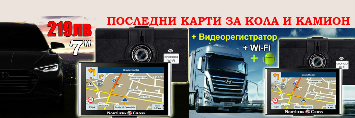gps-navigaciya-s-videoregistrator-northern-cross-nc-q7a-cam