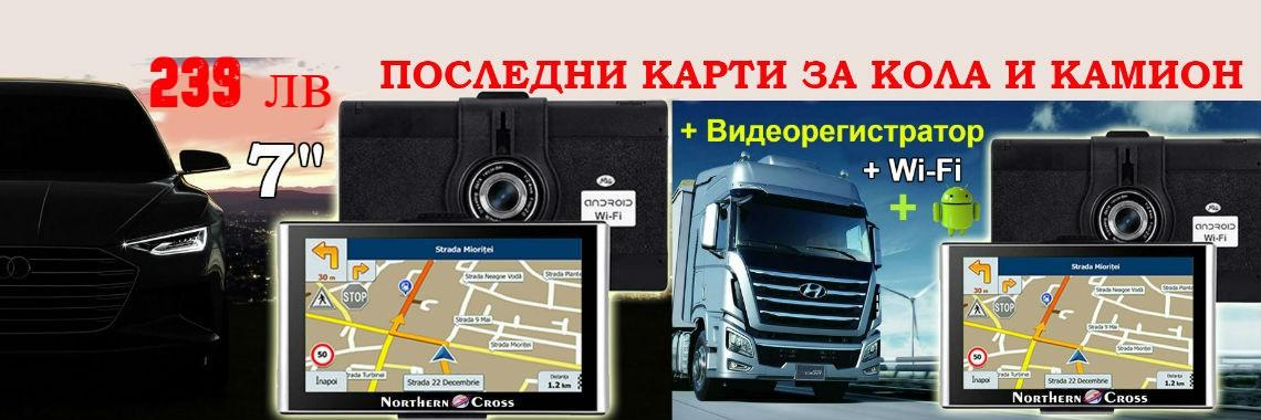 gps-navigaciya-s-videoregistrator-northern-cross-nc-q7a-cam