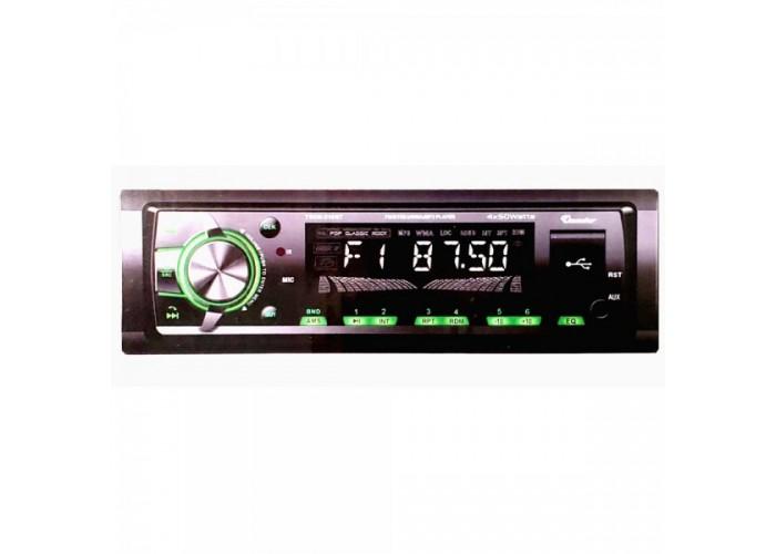 Авто Радио THUNDER TUSB-210BT, Bluetooth, USB / SD / AUX / FM Радио, Падащ Панел, Дистанционно, 4x35W