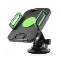 Универсална стойка за таблет и GPS Car Universal Holder - от 7 до 10 инча