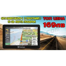 GPS НАВИГАЦИЯ PRESTIGIO GEOVISION 5057 EU DUAL LIFETIME