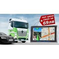 GPS НАВИГАЦИЯ WEST ROAD WR-4084S FMHD EU 800MHZ