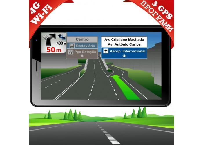 4G Таблет DIVA QC7704GM, 7″ HD, Quad Core с Навигация за цяла Европа