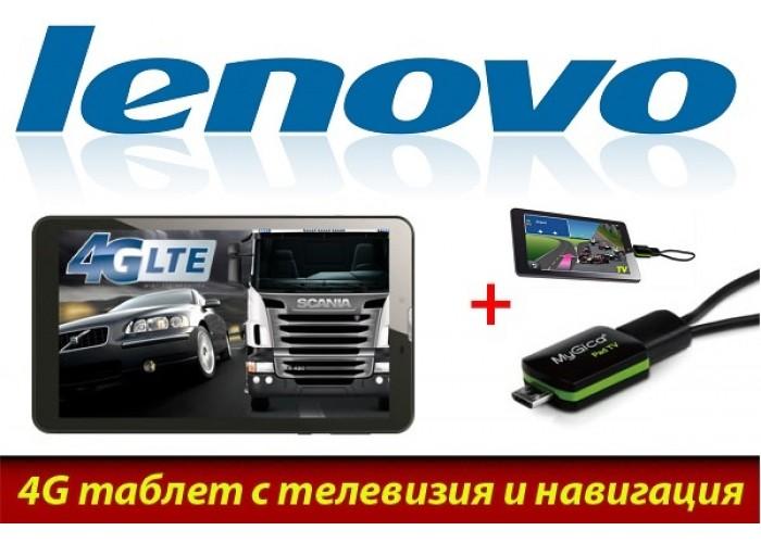 4G LTE TABLET LENOVO TB3-730X С НАВИГАЦИЯ ЗА КАМИОН И КОЛА+TV TUNER