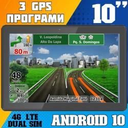 4G Таблет DIVA T104G, Octa-Core, 2GB RAM, 32GB ROM, Android 10, 10 ИНЧА